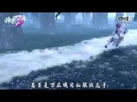 《神武大讲堂》第一期:回合制网游杰作—神武3