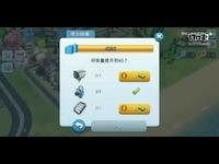 模拟城市:我是市长 游戏演示