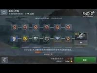 《坦克世界闪击战》18新年活动视频
