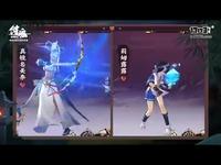 《侍魂:胧月传说》公测庆典开启,新春无限狂欢