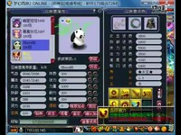 梦幻土豪全身150无级别帮人关PK失败掉无级别
