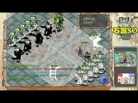石器时代网游-故事情人vs炫之队石器PK最怕掉线