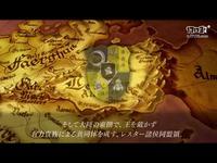 Switch《火焰纹章 风花雪月》介绍影片