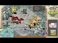 石器时代之梦幻PK视频