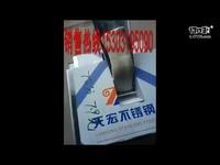 调速饺子皮机_小型饺子皮机包子皮机