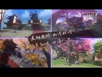 《九州飞凰录》游戏视频