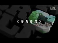 《荒野乱斗》预约开启玩法视频