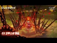 韩服《封印者》塞特特殊要员宣传视频
