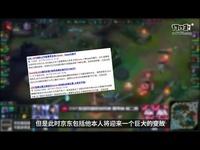 JDG.LvMao记录片:大巧不工,成功没有捷径!