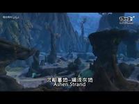 魔兽8.2探索纳沙塔尔,水上六大区域实景