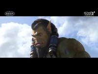 《魔兽世界》资料片《艾萨拉