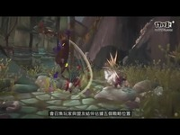 【魔兽世界】8.2艾萨拉的崛起玩