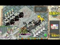 老石器时代PK赛3 - 意外落败的悍将战队