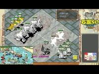 猫玩原始守卫战 - 石器时代3v3PK视频