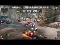 逆战BUF魔鲲无限V秒boss秒杀教程!
