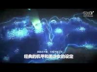 《重装战姬》试玩视频-17173新游秒懂
