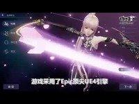 《龙族幻想》试玩视频-17173新游秒懂