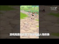 《宝可梦大师》试玩视频-17173新游秒懂