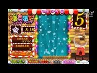 火热的糖果派对惊现5倍彩球爆分将近400000给力