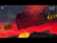 《坦克世界》大逃杀模式