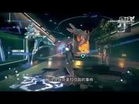 《异界锁链》中文剧情介绍