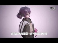 《Project Doll》试玩-17173新游秒懂