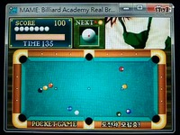 撞球/BILLIARD ACADEMY REAL BREAK,敗於第四關