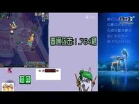 梦幻西游 0级怪物测试 出手速度有没有超出?