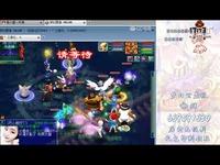 梦幻西游:玩家心真大,鉴定出100万无级别