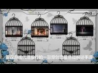 《人偶馆绮幻夜》试玩-17173新游秒懂