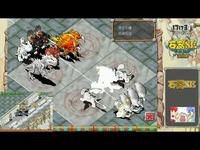 《石器时代》3v3小组赛3这场比赛好多双攻人队