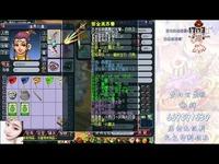 梦幻西游:超级养老五开之我要玩到最后系列