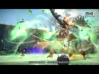 《最终幻想14》5.1版本宣传片