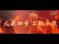4.端游国战喊麦PV垫片